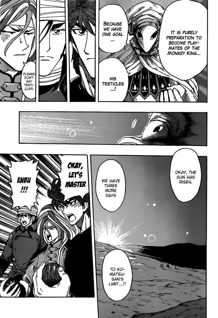 Toriko Chapter 305  Online Free Manga Read Image 14