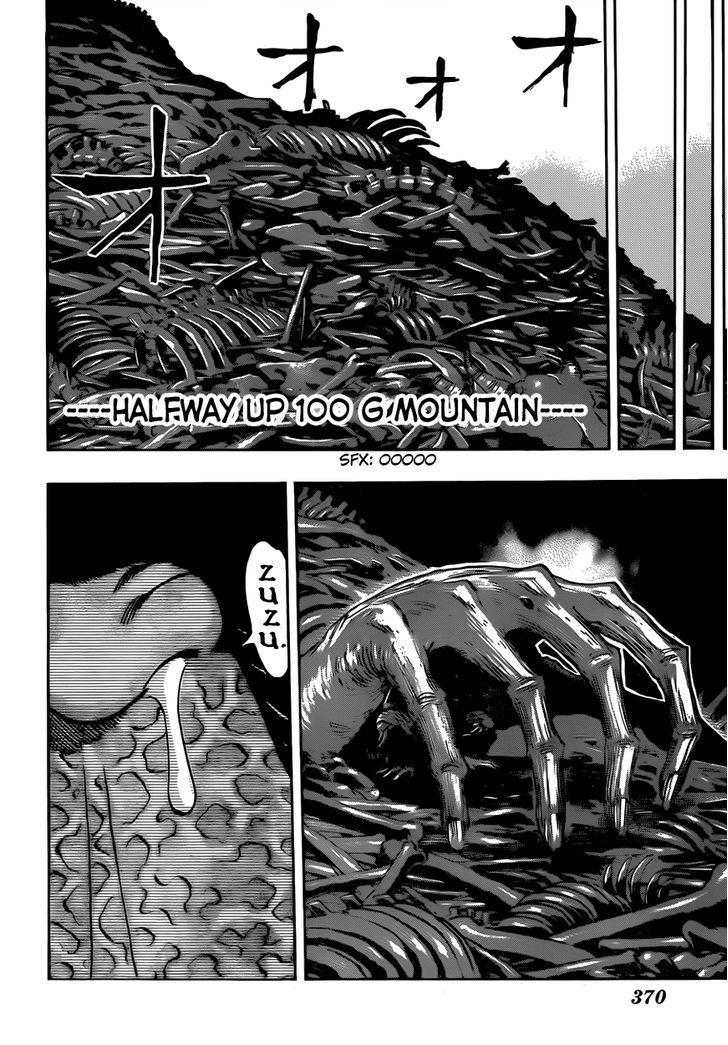 Toriko Chapter 305  Online Free Manga Read Image 15