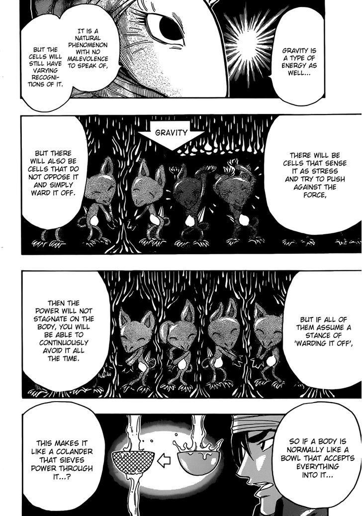 Toriko Chapter 305  Online Free Manga Read Image 5