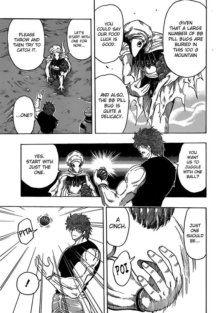 Toriko Chapter 305  Online Free Manga Read Image 8