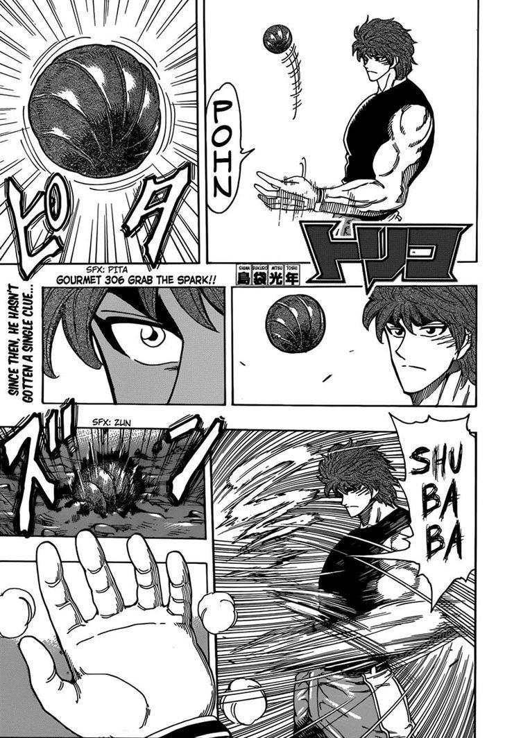 Toriko Chapter 306  Online Free Manga Read Image 1
