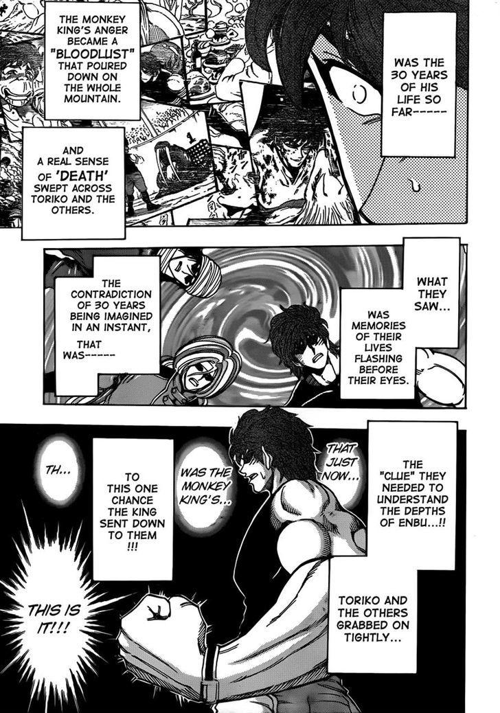 Toriko Chapter 306  Online Free Manga Read Image 13