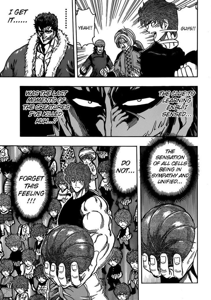 Toriko Chapter 306  Online Free Manga Read Image 15