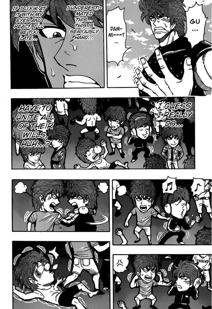 Toriko Chapter 306  Online Free Manga Read Image 2