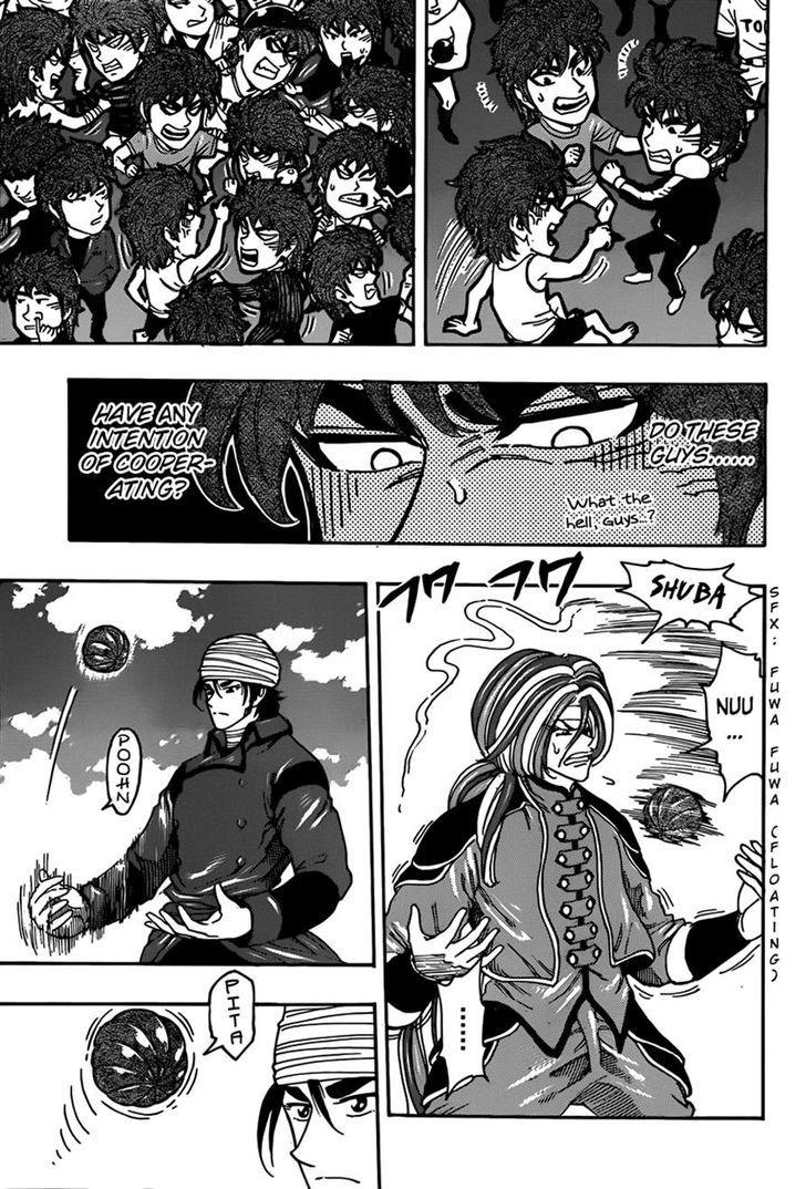 Toriko Chapter 306  Online Free Manga Read Image 3