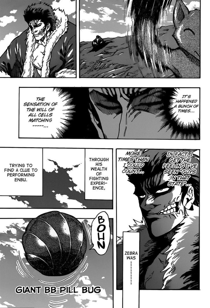 Toriko Chapter 306  Online Free Manga Read Image 5