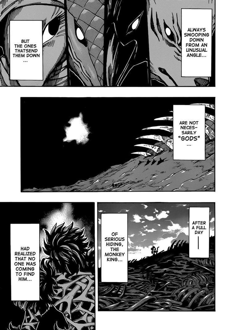 Toriko Chapter 306  Online Free Manga Read Image 9