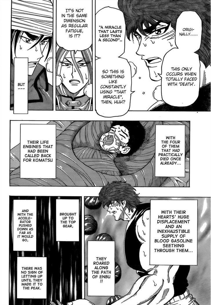 Toriko Chapter 307  Online Free Manga Read Image 10