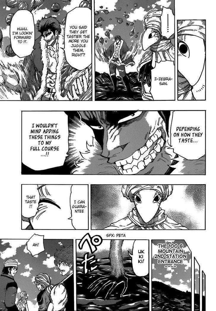 Toriko Chapter 307  Online Free Manga Read Image 11