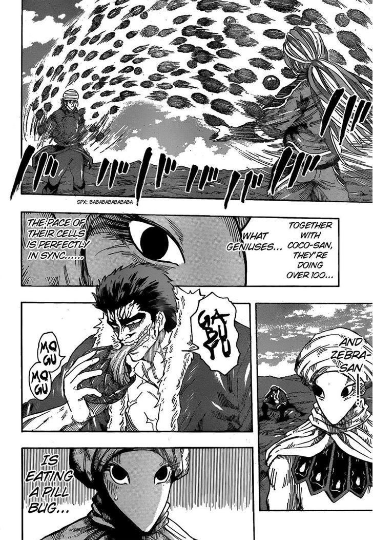 Toriko Chapter 307  Online Free Manga Read Image 4