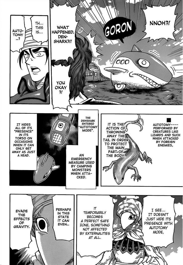 Toriko Chapter 307  Online Free Manga Read Image 6