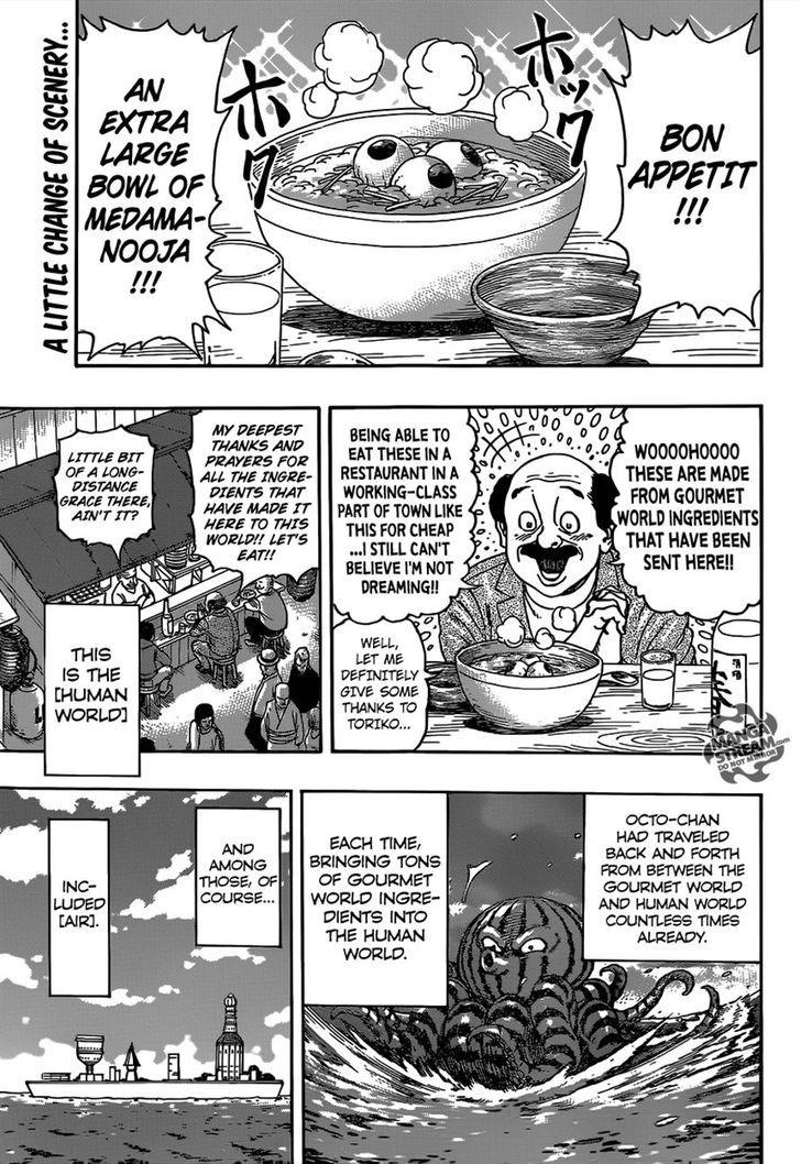 Toriko Chapter 308  Online Free Manga Read Image 1