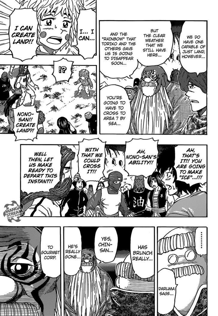 Toriko Chapter 308  Online Free Manga Read Image 5