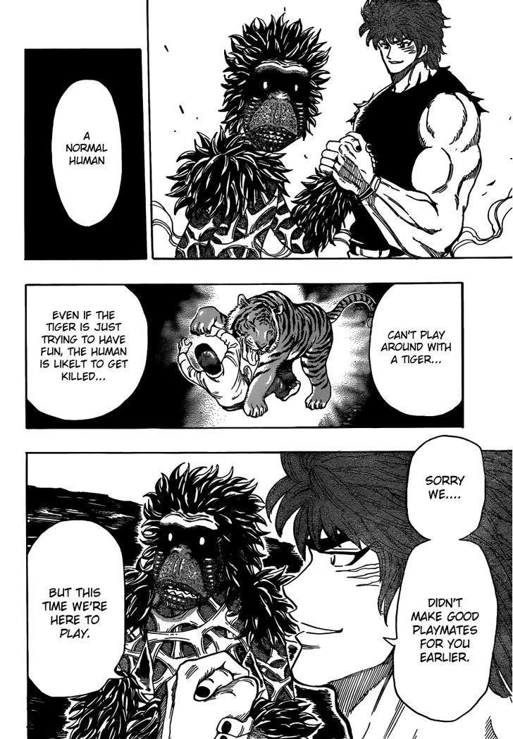 Toriko Chapter 309  Online Free Manga Read Image 15