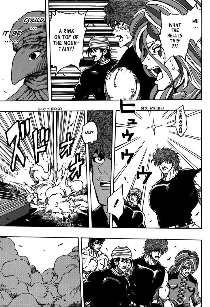 Toriko Chapter 309  Online Free Manga Read Image 4