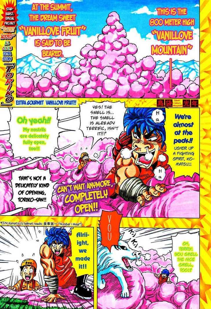 Toriko Chapter 31  Online Free Manga Read Image 1