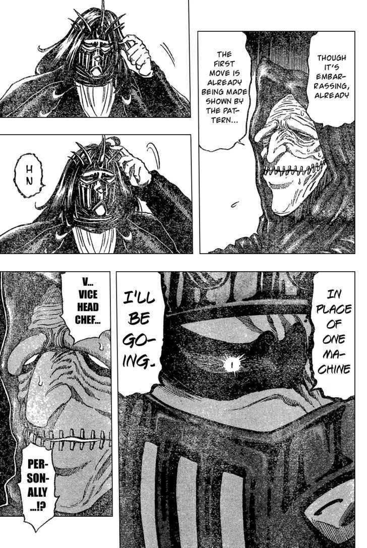 Toriko Chapter 31  Online Free Manga Read Image 11