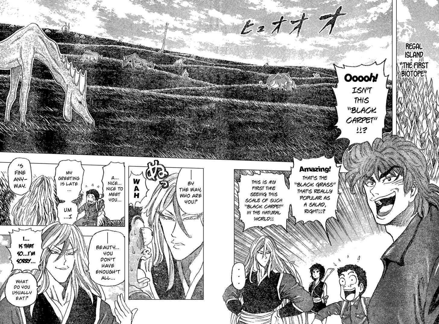 Toriko Chapter 31  Online Free Manga Read Image 12