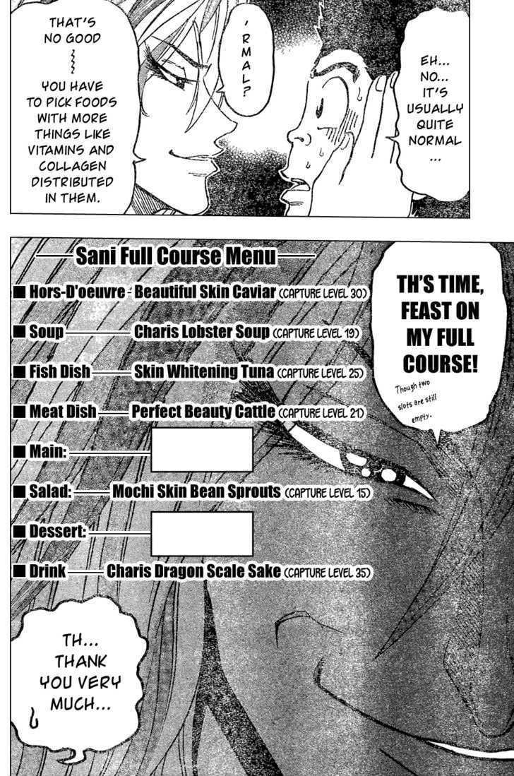 Toriko Chapter 31  Online Free Manga Read Image 13