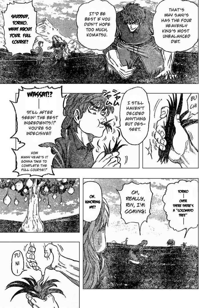 Toriko Chapter 31  Online Free Manga Read Image 14