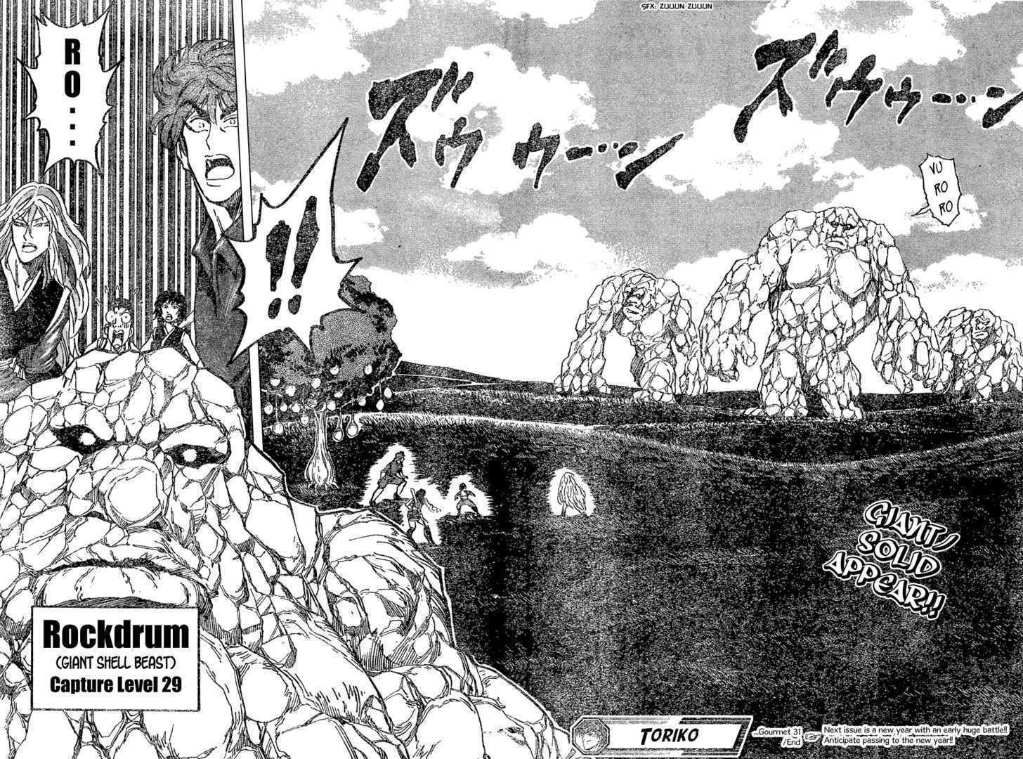 Toriko Chapter 31  Online Free Manga Read Image 19