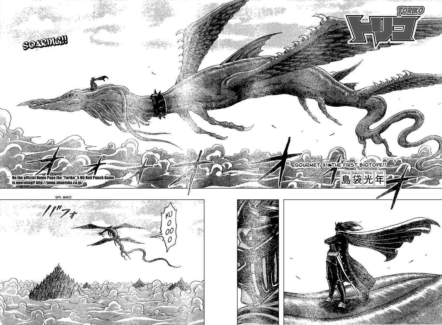 Toriko Chapter 31  Online Free Manga Read Image 5