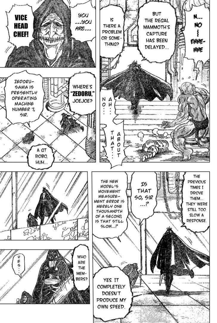 Toriko Chapter 31  Online Free Manga Read Image 9