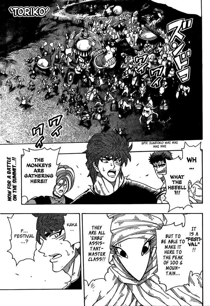 Toriko Chapter 310  Online Free Manga Read Image 1