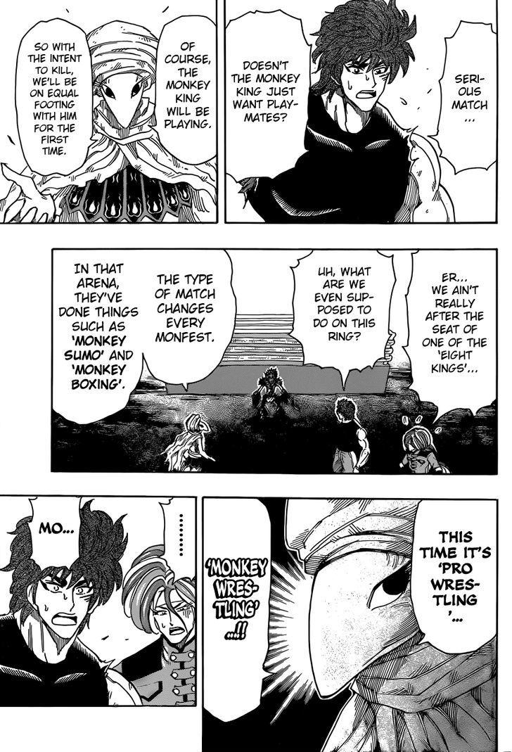 Toriko Chapter 310  Online Free Manga Read Image 3