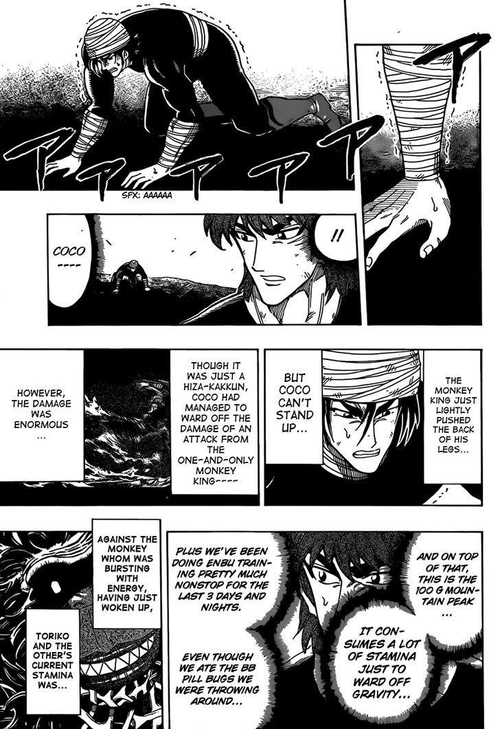 Toriko Chapter 310  Online Free Manga Read Image 5