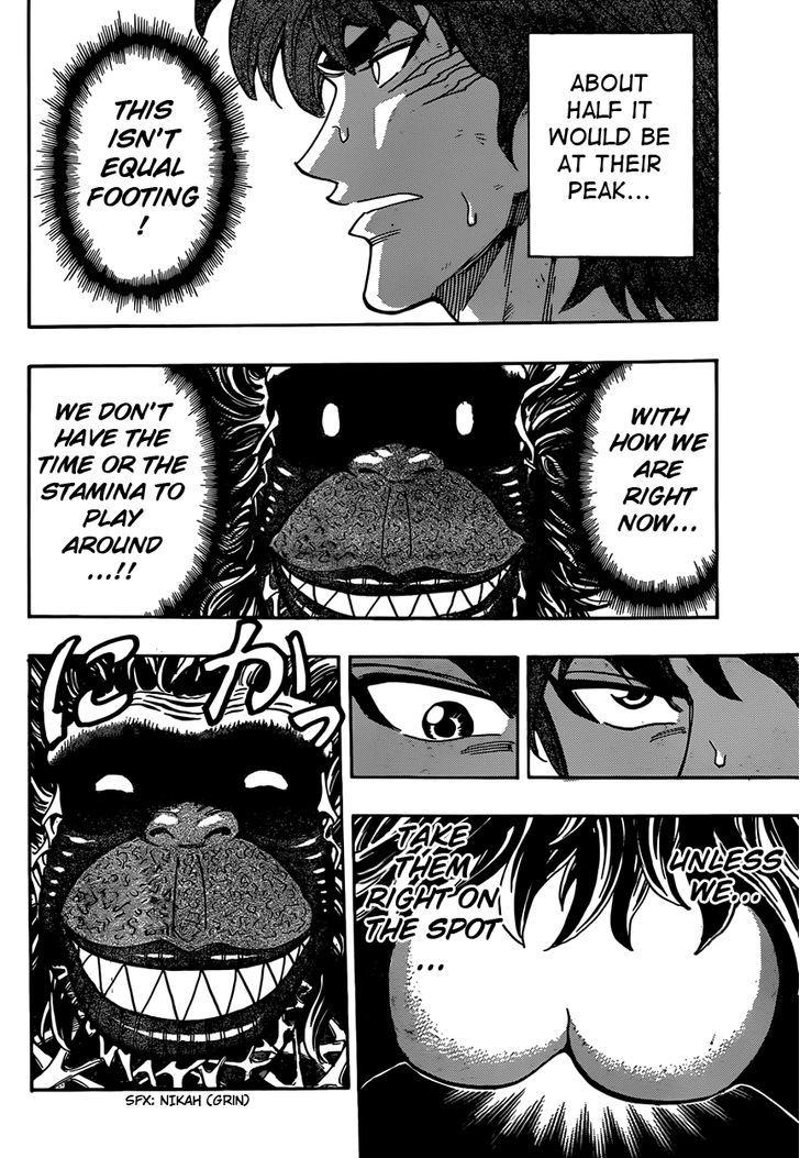 Toriko Chapter 310  Online Free Manga Read Image 6