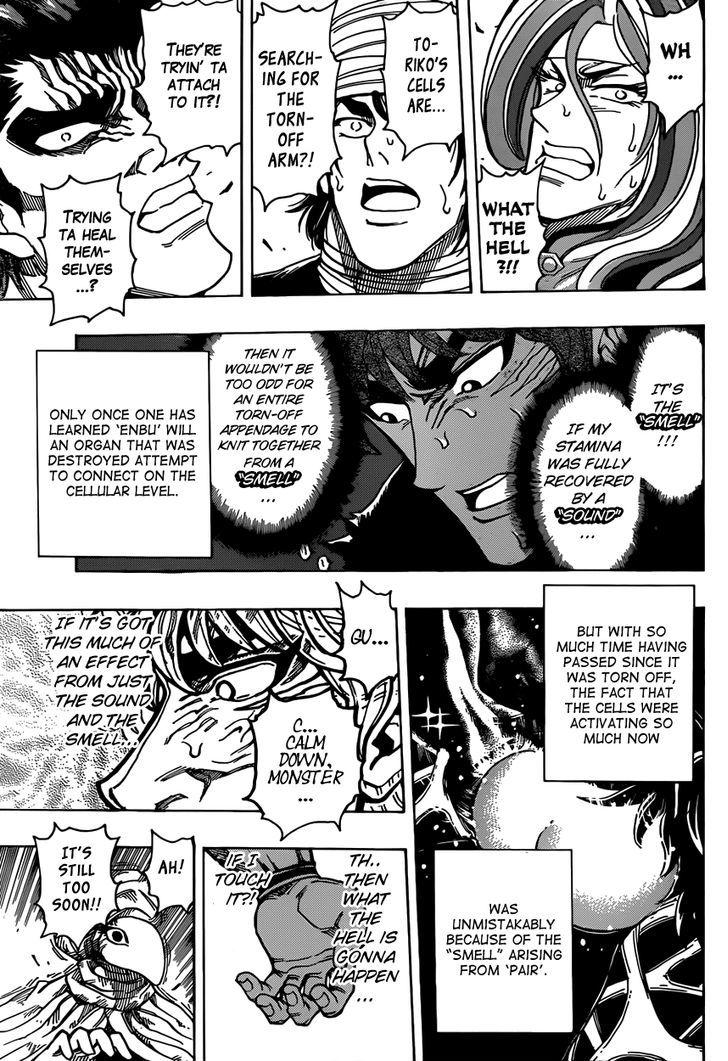 Toriko Chapter 311  Online Free Manga Read Image 13