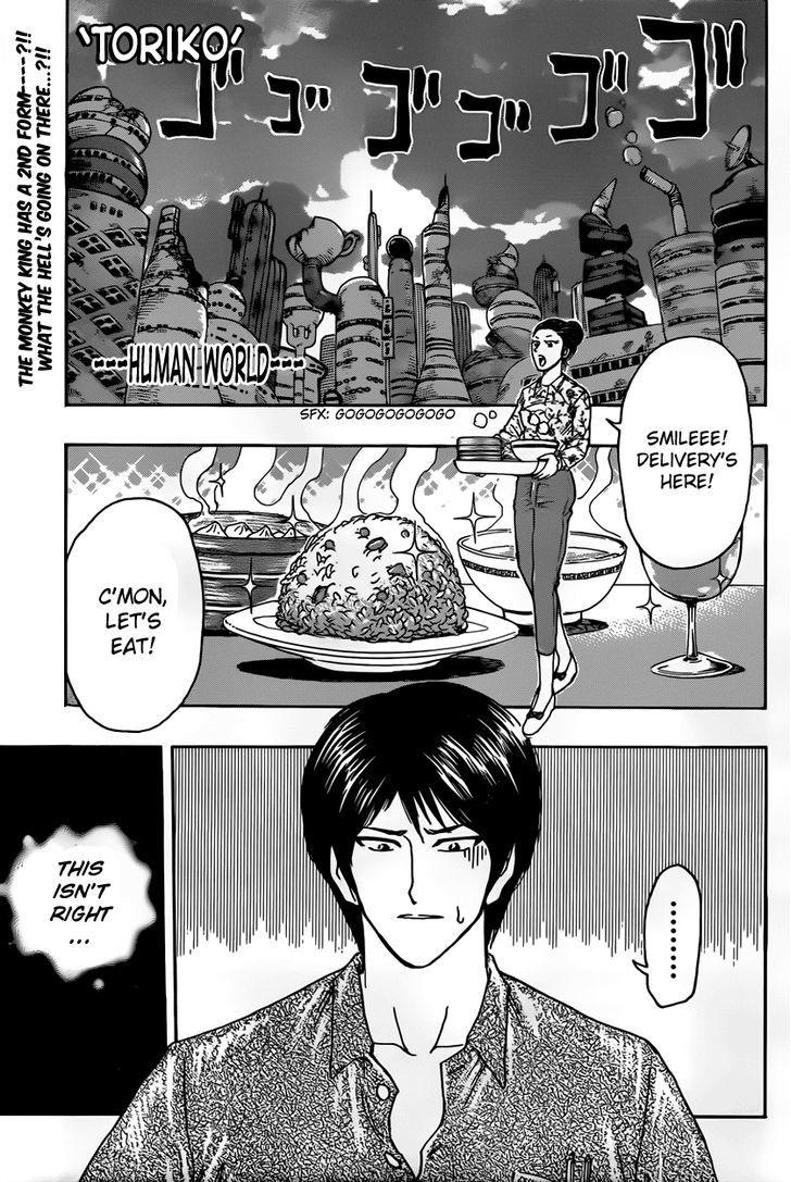 Toriko Chapter 312  Online Free Manga Read Image 1