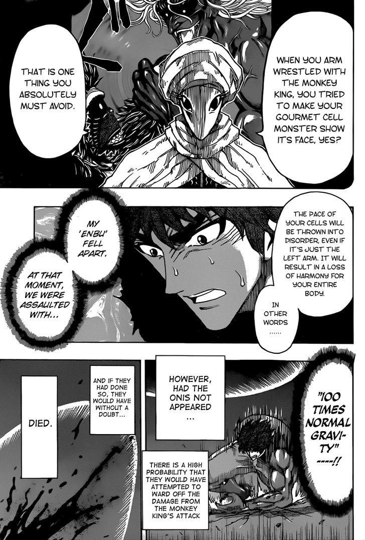 Toriko Chapter 312  Online Free Manga Read Image 10