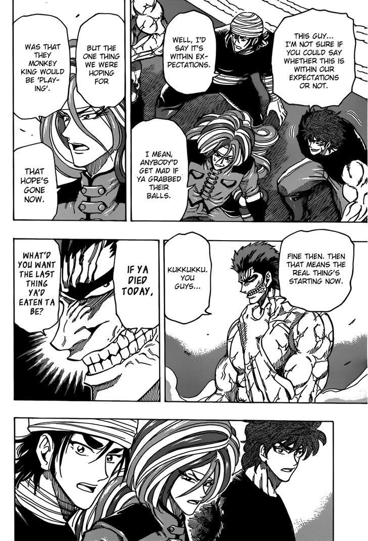 Toriko Chapter 312  Online Free Manga Read Image 11