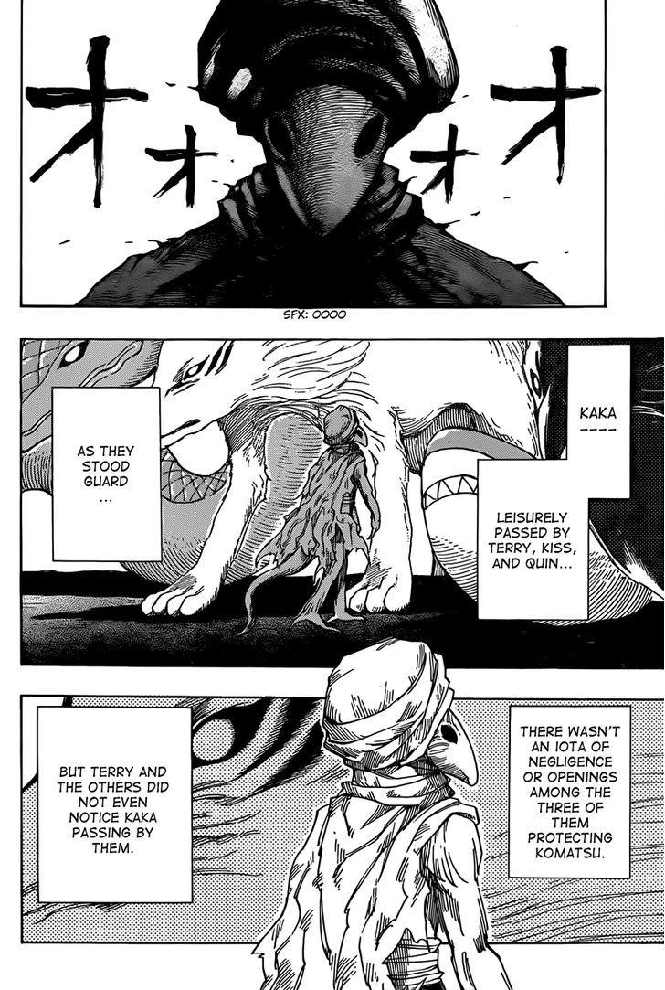 Toriko Chapter 312  Online Free Manga Read Image 13