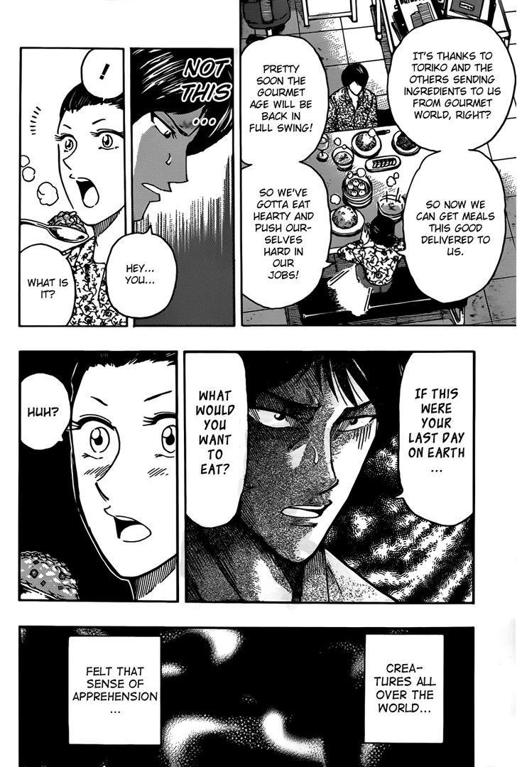 Toriko Chapter 312  Online Free Manga Read Image 2