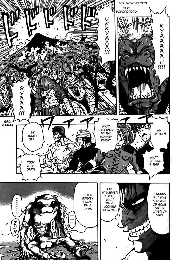 Toriko Chapter 312  Online Free Manga Read Image 5