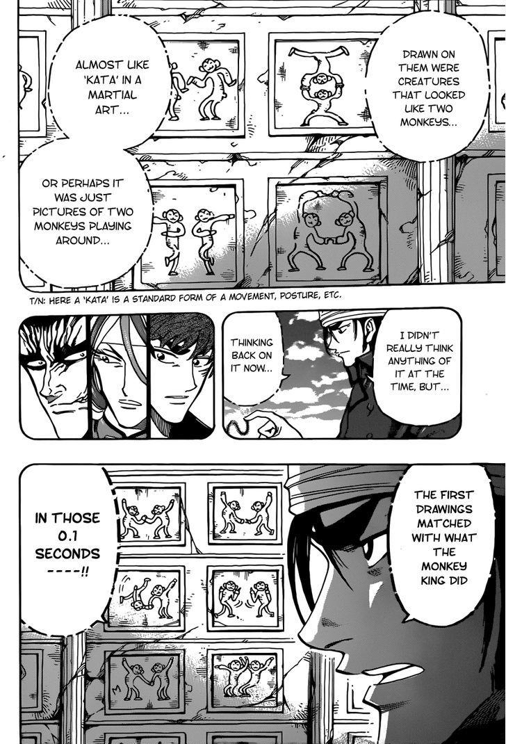 Toriko Chapter 313  Online Free Manga Read Image 13