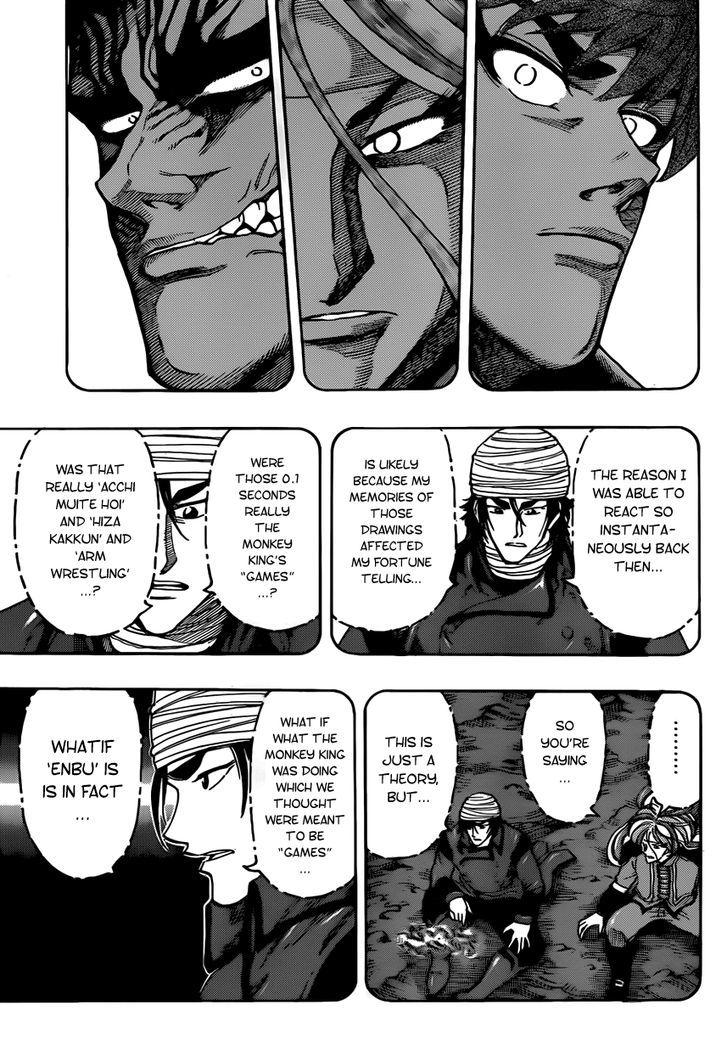 Toriko Chapter 313  Online Free Manga Read Image 14