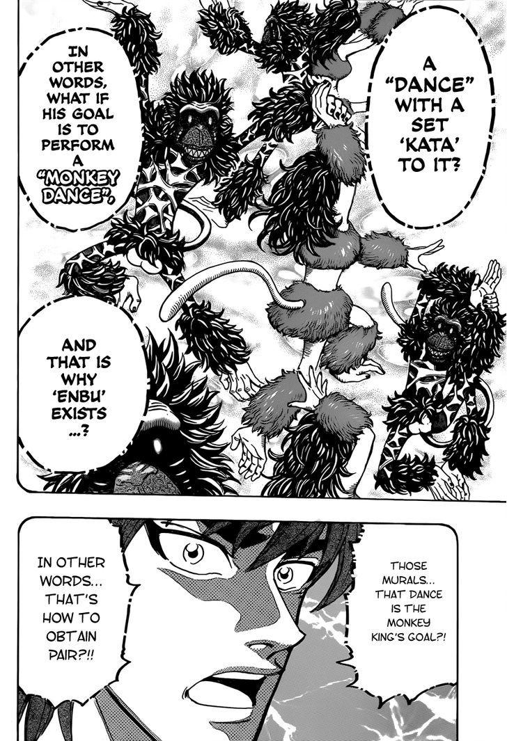 Toriko Chapter 313  Online Free Manga Read Image 15