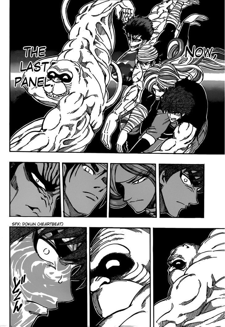 Toriko Chapter 314  Online Free Manga Read Image 11