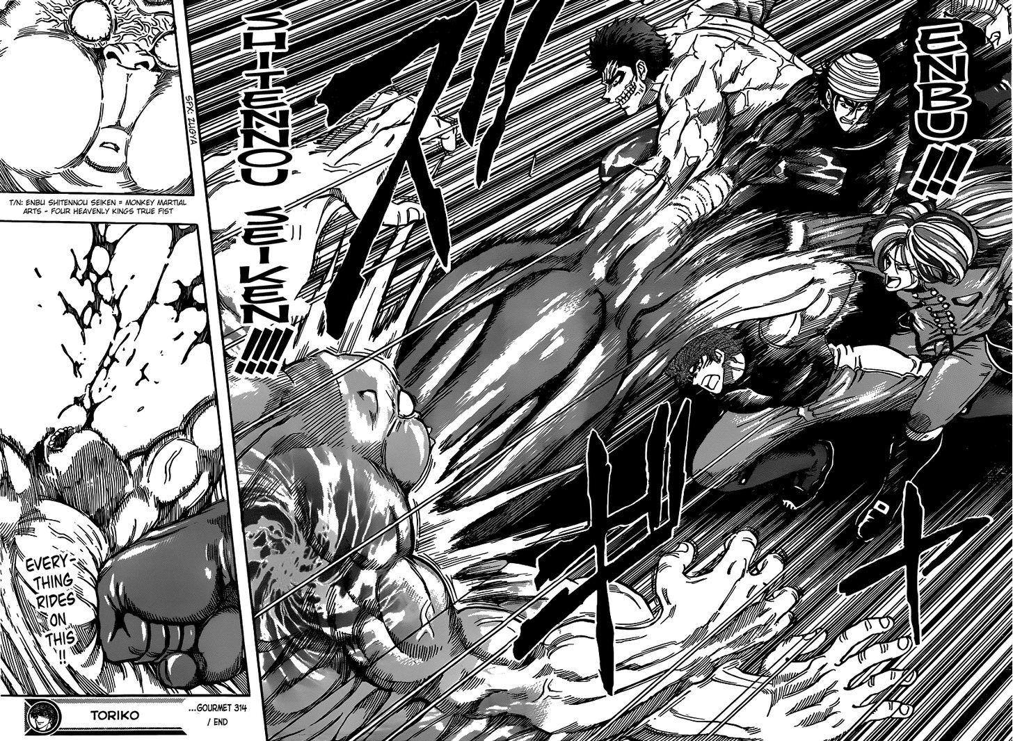 Toriko Chapter 314  Online Free Manga Read Image 17