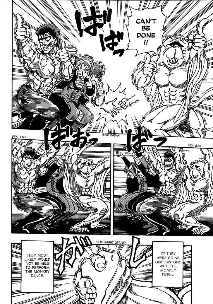 Toriko Chapter 314  Online Free Manga Read Image 6