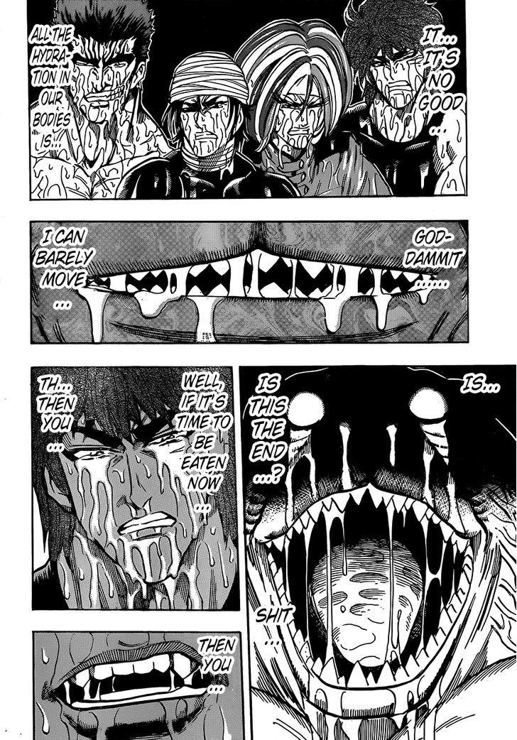 Toriko Chapter 315  Online Free Manga Read Image 16