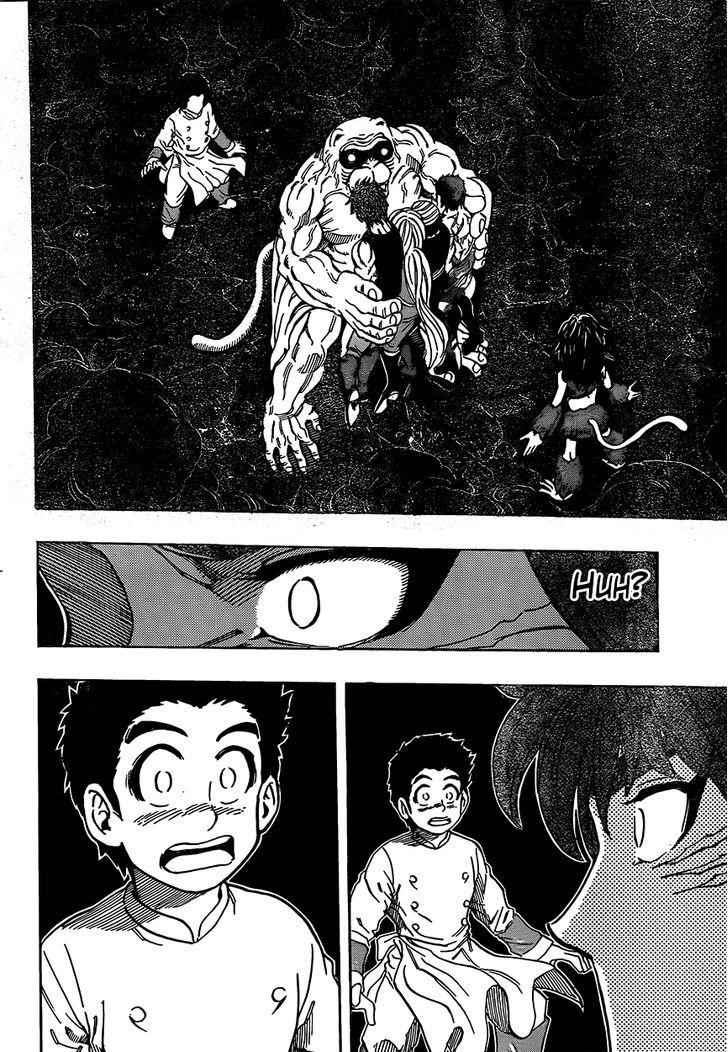 Toriko Chapter 315  Online Free Manga Read Image 18