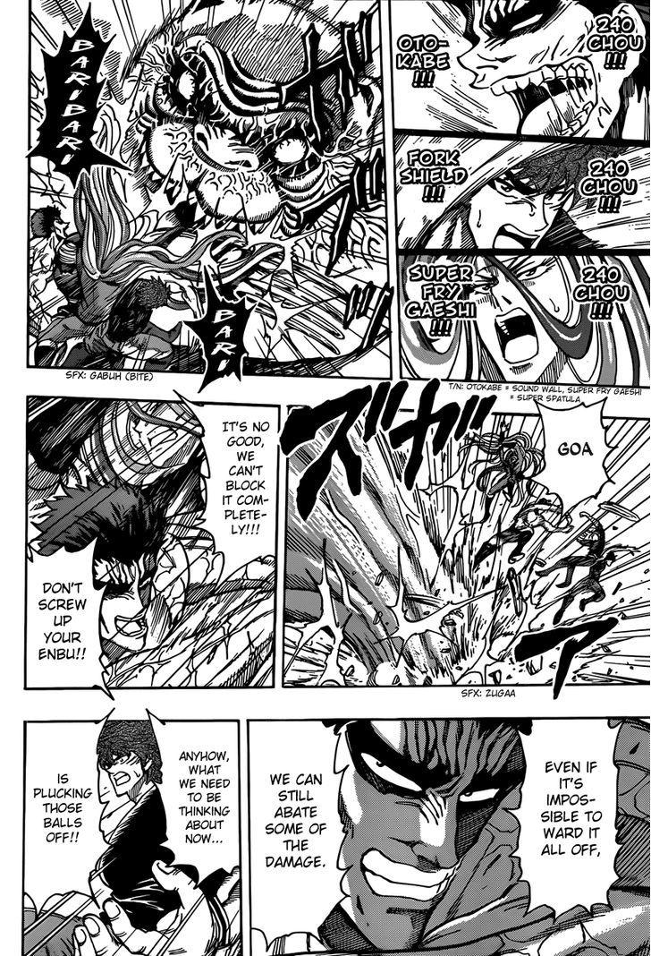 Toriko Chapter 315  Online Free Manga Read Image 4
