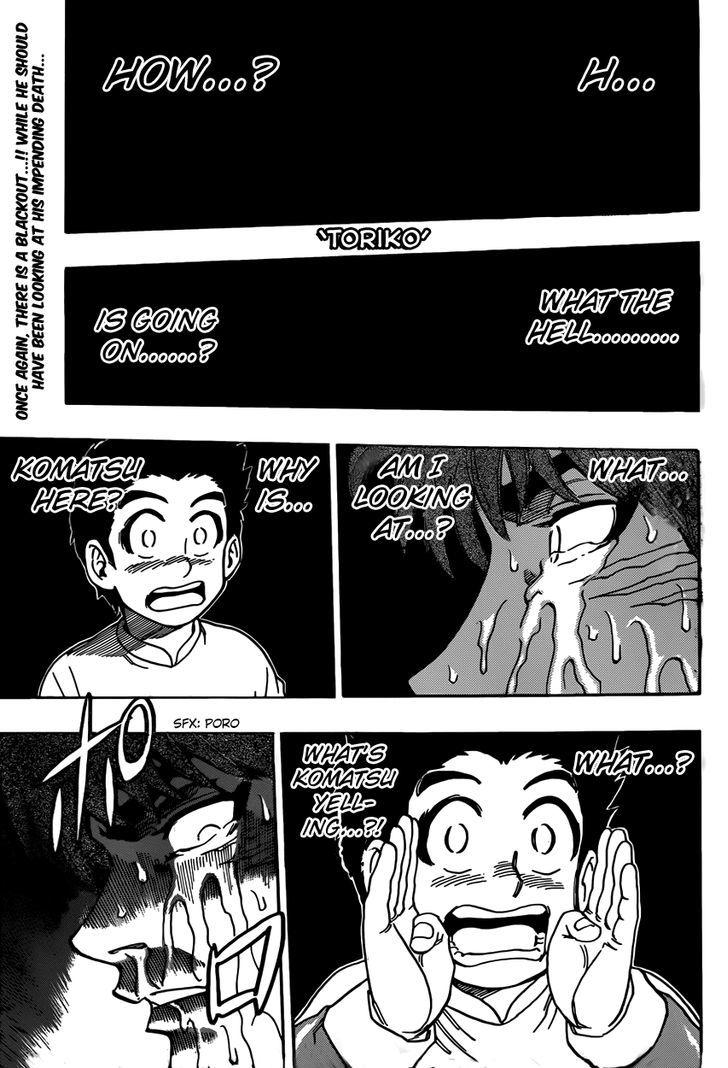 Toriko Chapter 316  Online Free Manga Read Image 1