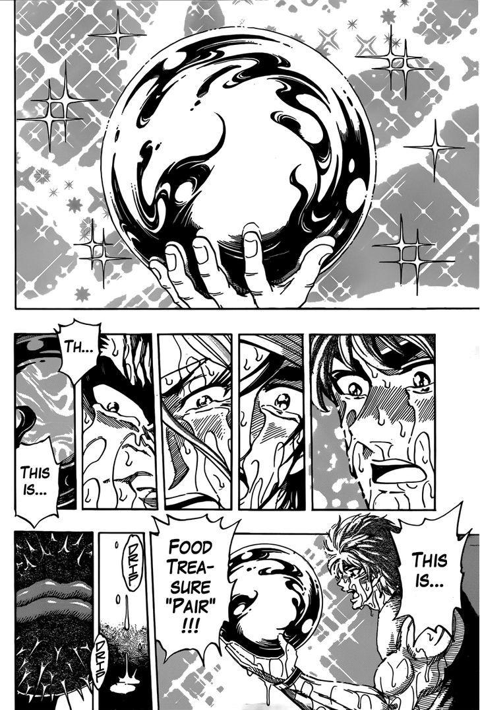 Toriko Chapter 316  Online Free Manga Read Image 10