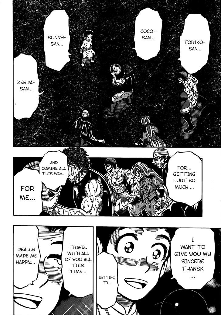 Toriko Chapter 316  Online Free Manga Read Image 12